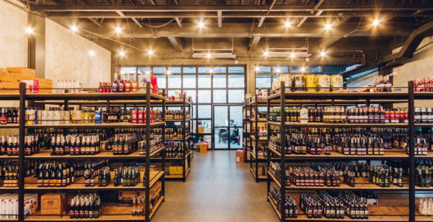 beer storage final